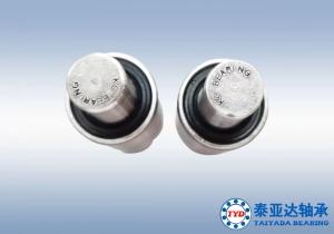 江苏水泵轴承 FPS14